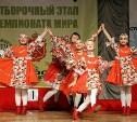 В Туле пройдёт Кубок России по русскому танцу