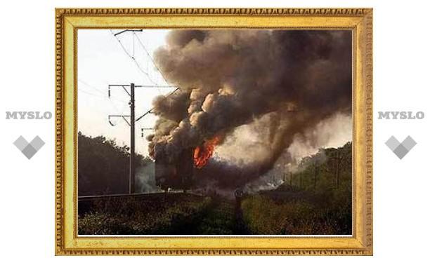 На Украине сгорел поезд с туляками