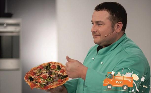 Дом.ru и телеканал «Еда HD» проведут кулинарный мастер-класс для туляков