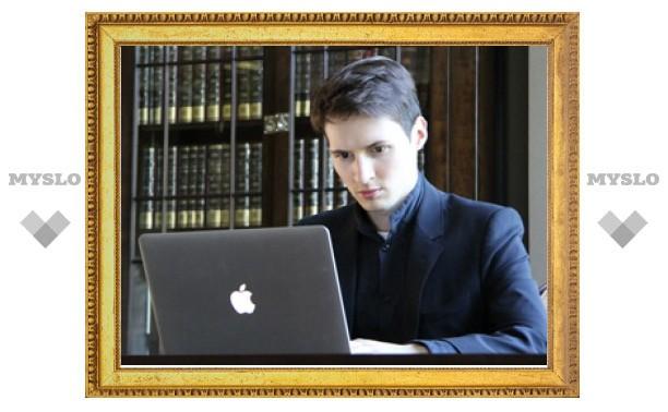 """Павел Дуров опроверг информацию о закрытии сети """"ВКонтакте"""""""