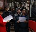 Как проходила транспортировка пострадавших в ДТП с автобусом «Москва-Ереван»