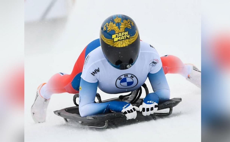 Уроженка Щекино стала чемпионкой мира среди юниоров по скелетону