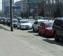 12 июля туляков просят не парковать авто на ул. Калинина