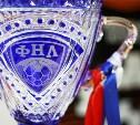 «Арсенал» поборется за Кубок ФНЛ