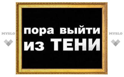 """В России вступает в силу """"налоговая амнистия"""