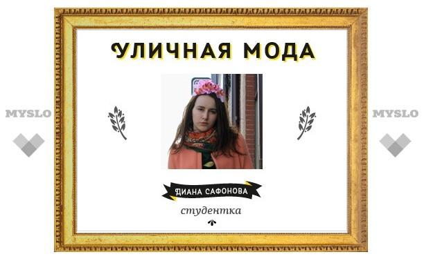 Уличная мода: Диана Сафонова, студентка