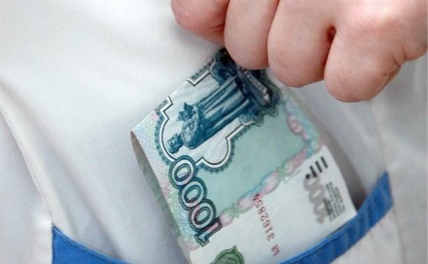 В Ясногорском районе молодой хирург попался на взятке