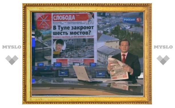 """Брилев о """"Слободе"""": """"Телевидение мечтает о такой доле аудитории!"""""""