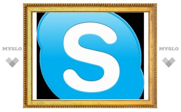 Компания eBay продала Skype за $2,75 млрд. Среди покупателей - создатели сервиса
