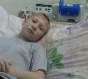 Артёму Макарову из Тулы требуются деньги на пересадку почки
