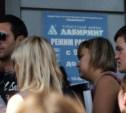Руководителей «Лабиринта» и «Идеал-тур» арестовали заочно