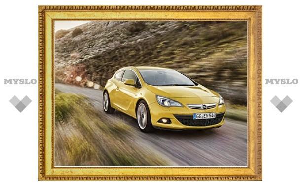 Объявлены российские цены на трехдверку Opel Astra