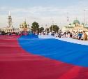 Афиша: 22 августа в Туле пройдут праздничные мероприятия ко Дню флага РФ