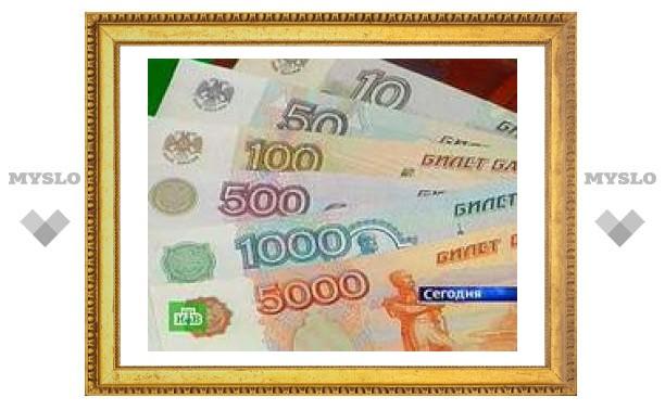 Размер Стабфонда превысил 3 триллиона рублей