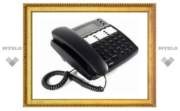 Центртранстелеком предлагает современные услуги связи