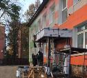 В Туле завершается капремонт спортшкол «Юность»и «Металлург»