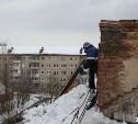 Долг УК или разрушенный вентканал: почему жители дома в Туле остались без газа