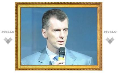 ЦИК принял от Прохорова документы на регистрацию