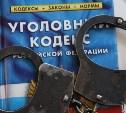 В Суворовском районе задержана подозреваемая в фиктивной постановке на учёт иностранцев