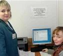 В тульских налоговых инспекциях провели дни открытых дверей