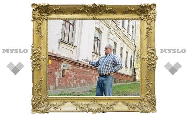 Прогулки по Туле: Софьи Перовской