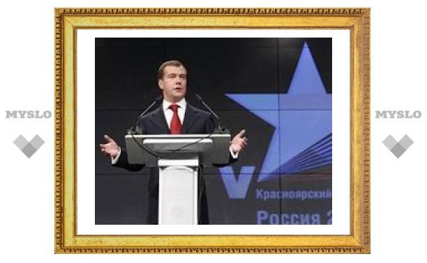 """Медведев сформулировал четыре """"И"""" и 7 экономических задач"""