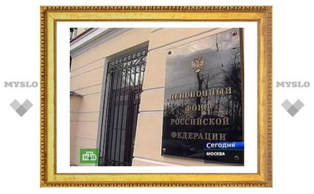 Материнский капитал увеличен до 312 тысяч рублей