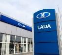 Официальный дилер Lada – только на Рязанке
