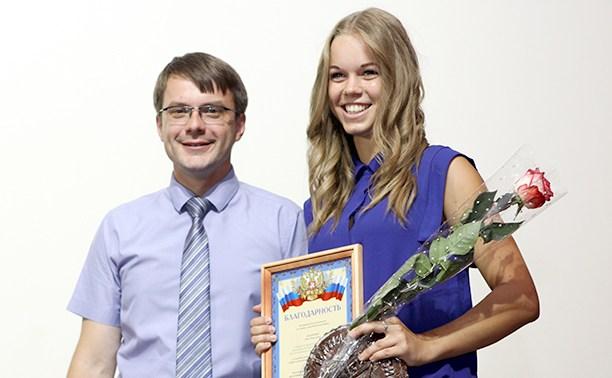 В Туле наградили отличившихся спортсменов, тренеров и журналистов