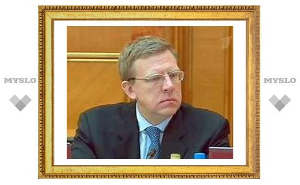 Кудрин разделит Стабфонд к февралю 2008 года