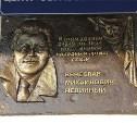 В Туле открыли мемориальную доску Вячеславу Невинному