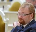 Милонов предложил защитить Россию от «вредного» сериала «Игра престолов»
