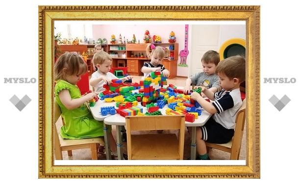 В 2013 году в Туле прибавится 800 мест в детских садах