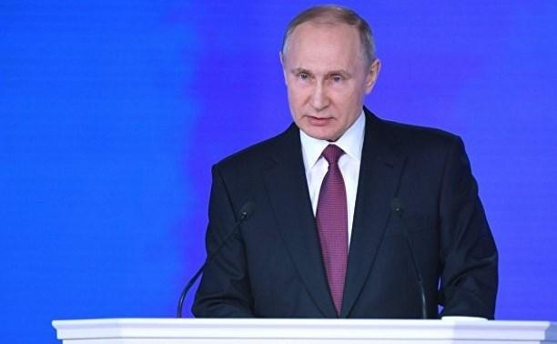 У Путина 76,18% голосов, обработано 80% протоколов