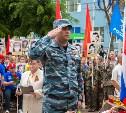 В Туле отметили День ветеранов боевых действий