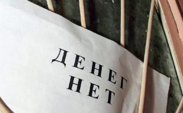 В Богородицке предприятие задолжало сотрудникам 5 миллионов рублей