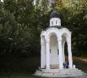 В окрестностях Куликова поля благоустроили исторический Прощеный колодец