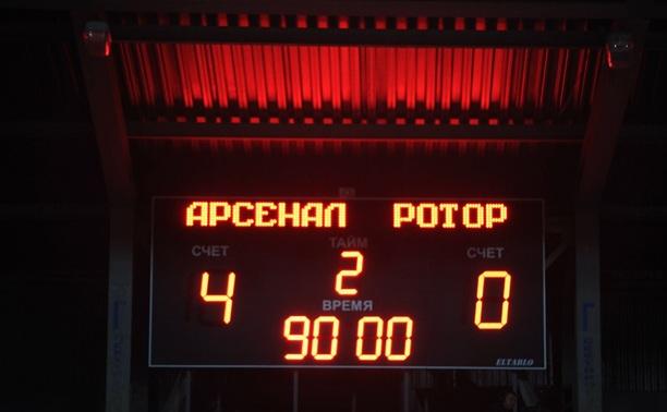 """Арсенал"" разгромил волгоградский ""Ротор""!"