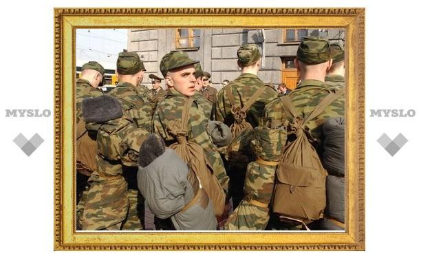 В Туле начался осенний призыв в армию