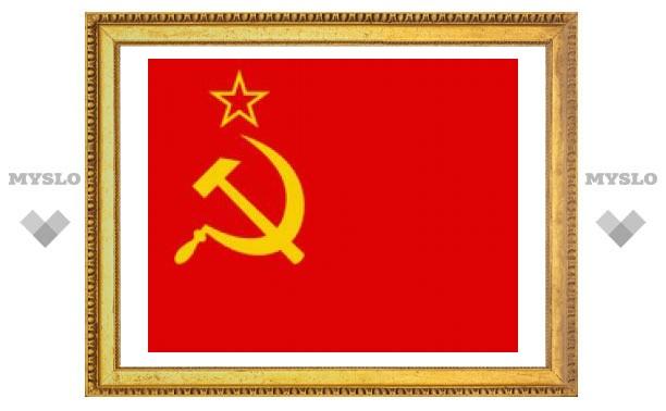 Туляки вернутся обратно в СССР
