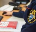 По факту гибели слесаря на новомосковском «Азоте» возбуждено уголовное дело