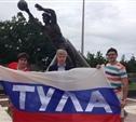 Болельщики из Тулы поучаствовали в открытии памятника Льву Яшину в Бразилии