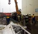 Под завалами в новомосковской «Руссоли» найдено тело погибшего