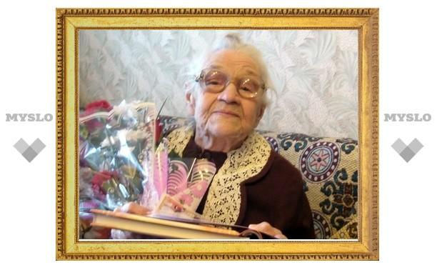 Тулячка отметила 100-летний юбилей