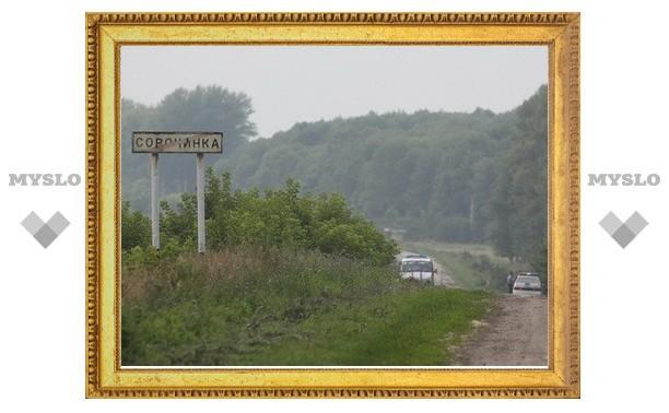 Сибирская язва в Тульской области официально подтверждена