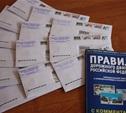 """Туляки получили 64 тысячи """"писем счастья"""" от ГИБДД"""
