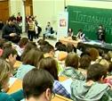 В Ясной Поляне по воскресеньям будут учить русскому языку