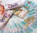 Тульская область выделила Керчи 55 млн рублей