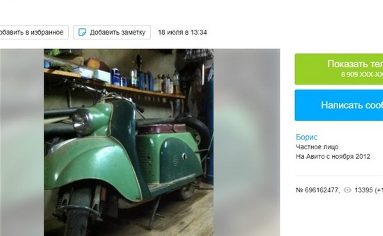 Житель Волгоградской области продаёт раритетную «Тулу»