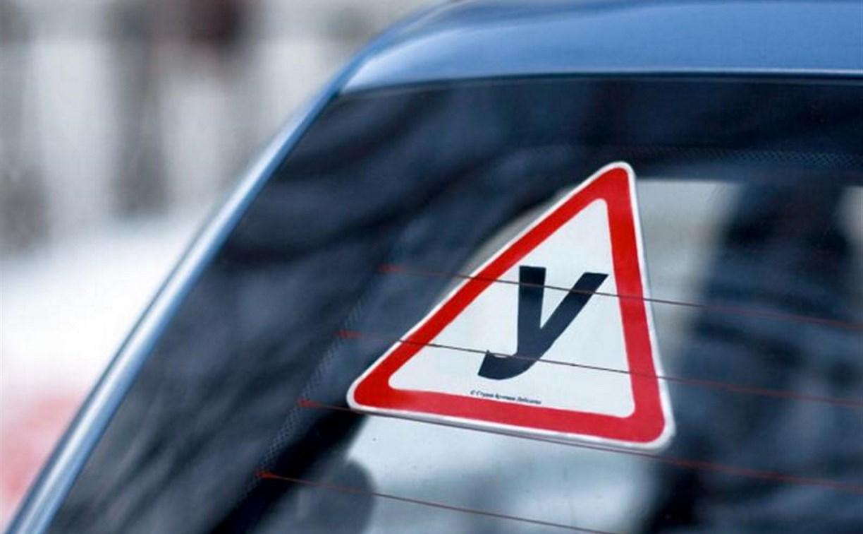 В России вступили в силу новые правила получения водительских прав